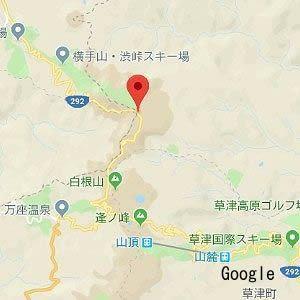 国道292号線渋峠地図