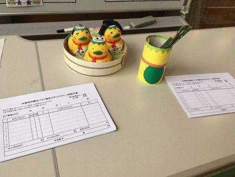 テーブルの上にあった乗船名簿