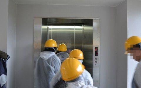 湯西川ダムのエレベーター