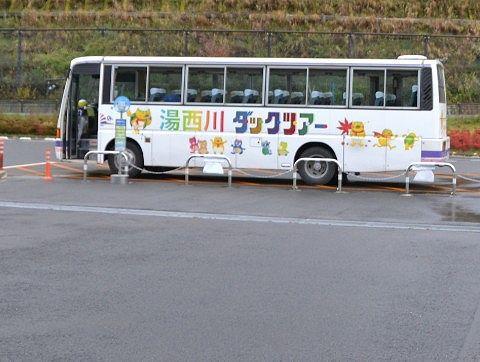 ダムで待っていた普通のバス