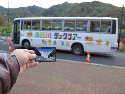 ダックツアーで湯西川ダムカードがもらえた