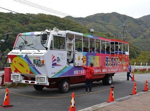 道の駅湯西川水陸両用バス