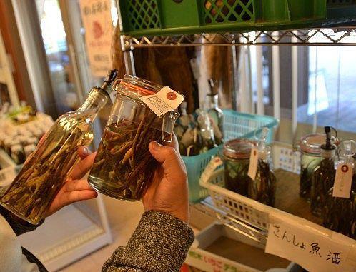 さんしょ魚酒の瓶