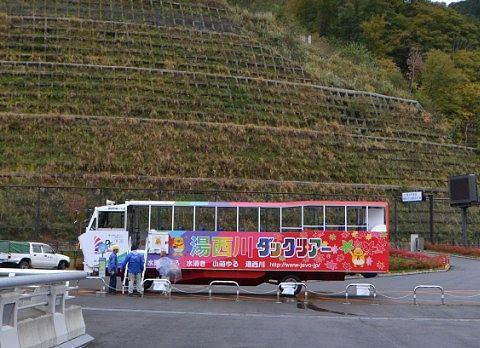 ダックツアー水陸両用バス