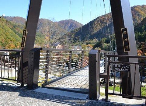 大つり橋入口