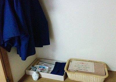 タオルや茶羽織など