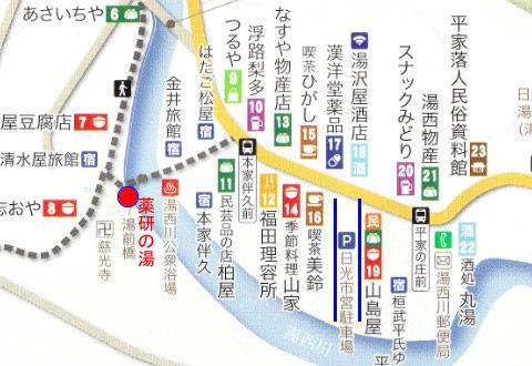 湯西川温泉街地図で薬研の湯の場所