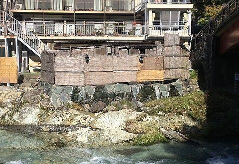 金井旅館のお風呂