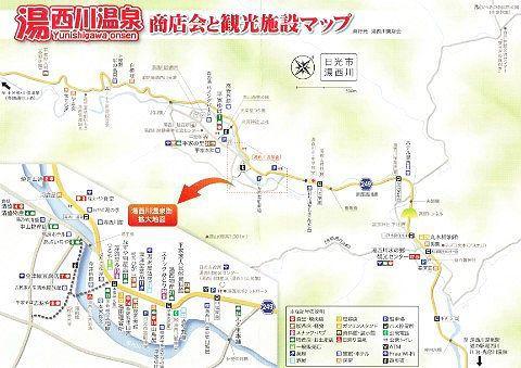 湯西川温泉商店会と観光施設マップ