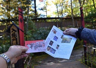 入場券とパンフレット