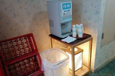 冷水のサービス