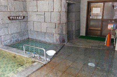 水風呂の様子