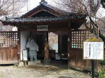 貧乏神追放神社(招福神社)の社の様子
