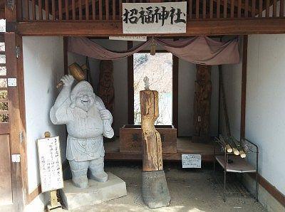 貧乏神追放神社(招福神社)の様子