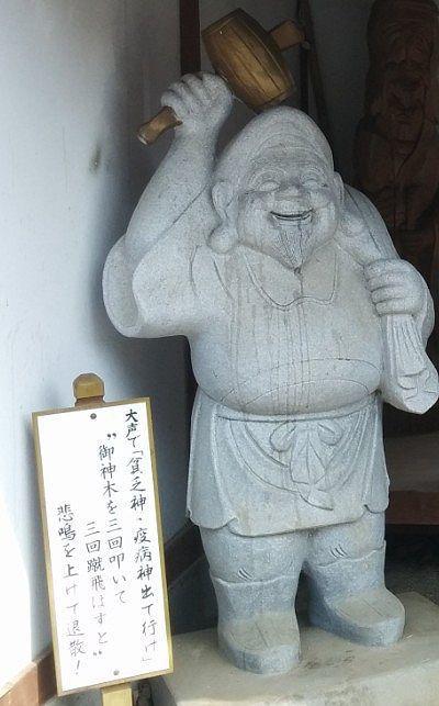 神社内の石像
