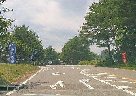 左嬬恋プリンスホテル右嬬恋高原ゴルフ場直進万座ハイウェイの分かれ道