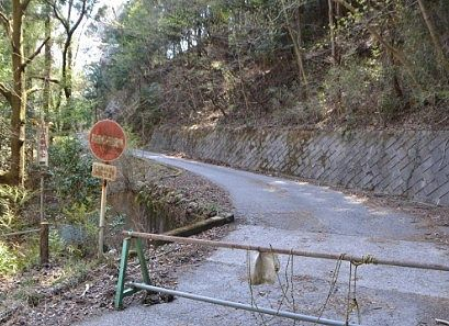 林道通行止めゲート