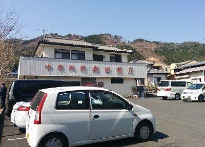 梅田飯店と駐車場の様子
