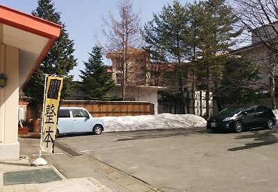 草津温泉館無料駐車場の様子