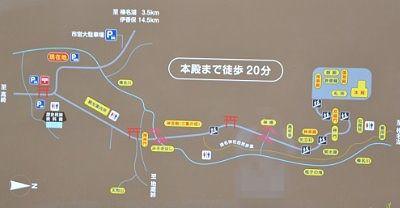 榛名神社駐車場マップ