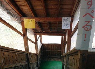 露天風呂へ続く階段の様子