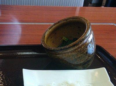 曲がってる小鉢
