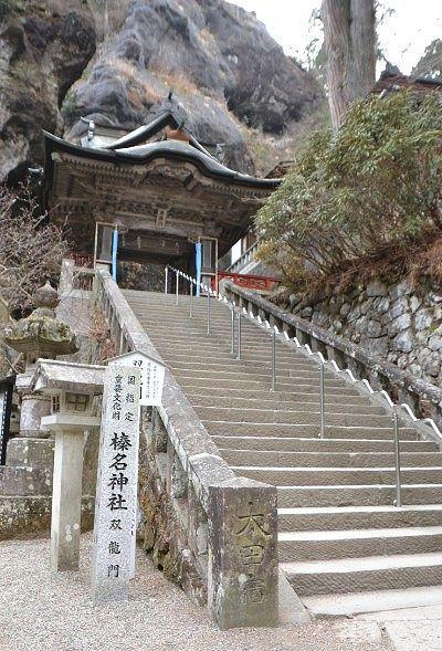 石段とその先にあった双龍門