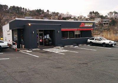 レーシングカフェ・ディーズガレージ(D'z garage)の店舗外観