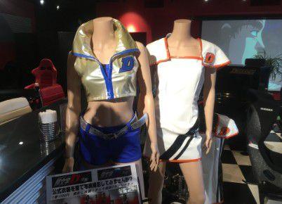 レースクイーン衣装