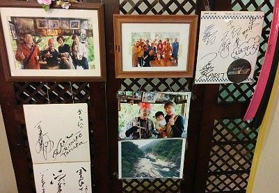 芸能人有名人のサイン色紙と写真