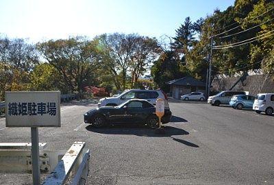 織姫駐車場の様子