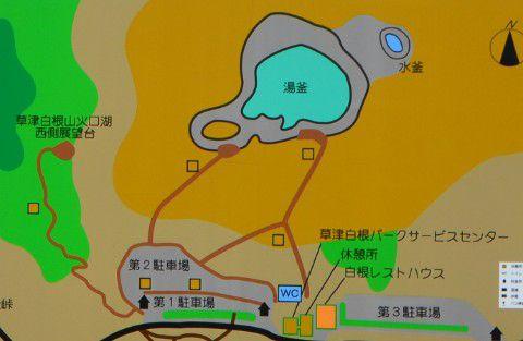 湯釜周辺登山道地図