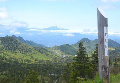 横手山からの景色