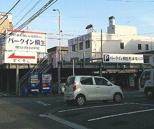 パークイン桐生駐車場