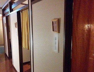 個室入口の様子