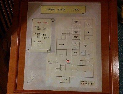 個室マップ