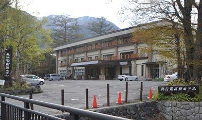 奥日光高原ホテルと駐車場の様子