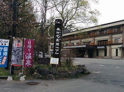 奥日光高原ホテル外観