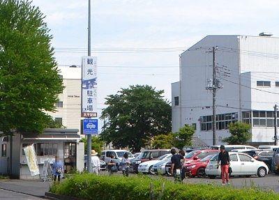 太平記館観光駐車場