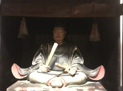 足利尊氏公木坐像