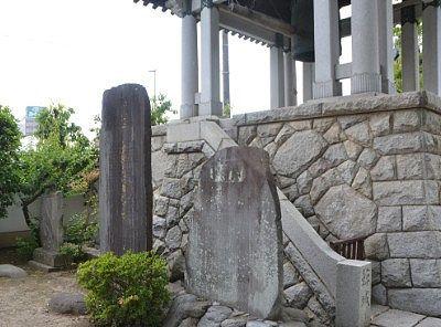 鐘楼前の石碑