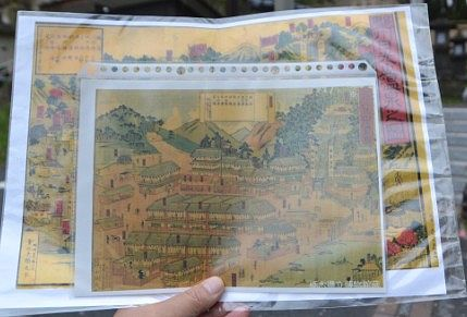 昔の日光湯元温泉絵図