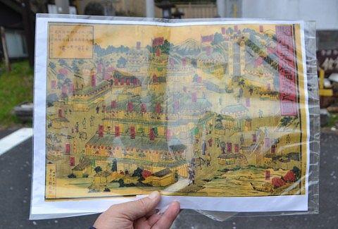 昔の日光湯元温泉の絵図