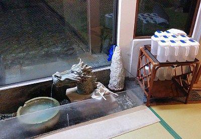 大浴場近くにあった湧き水