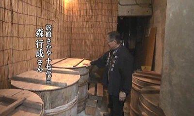 野沢菜の樽