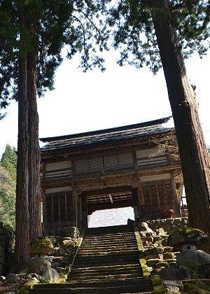 薬王山健命寺