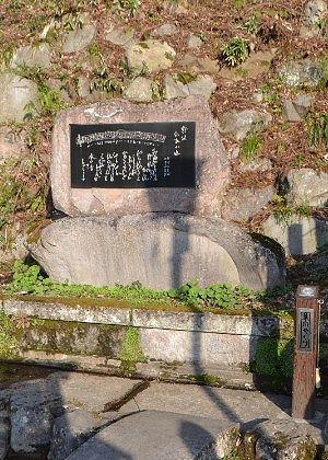 野沢温泉小唄記念碑