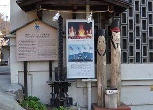 長野オリンピックで使用された聖火台