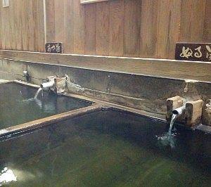 大湯の温泉の様子