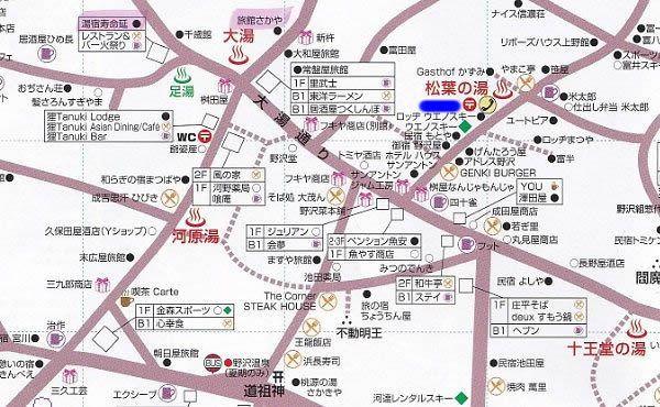 松葉の湯の周辺地図
